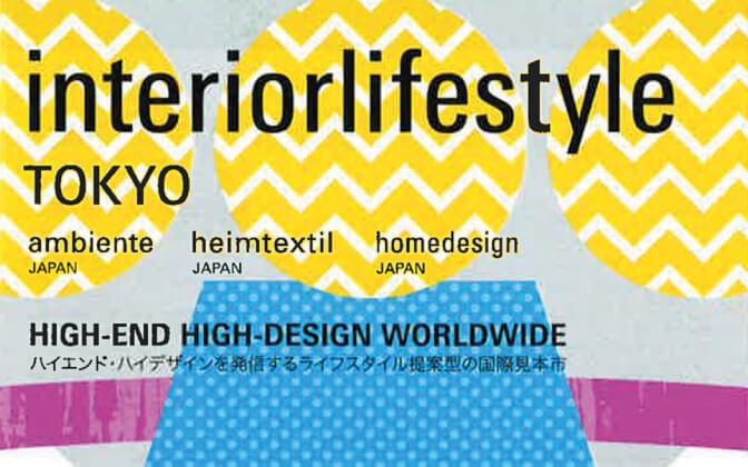 image of interiorlifestyle TOKYO 2017